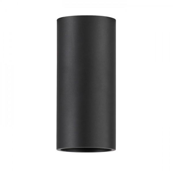 RENDL riippuvalaisin BOGARD varjostimen pidentäjä matta musta R12495 1