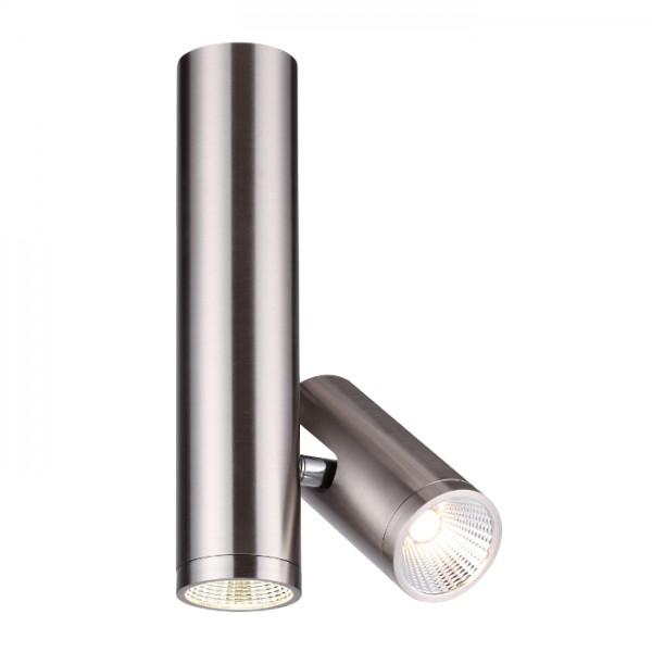 BOGARD TWIN stropná  matný nikel 230V LED 2x5W 40°  3000K