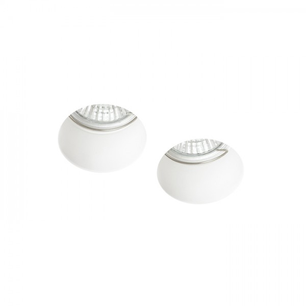 RENDL recessed light QUO R II recessed plaster 230V GU10 2x35W R12900 1