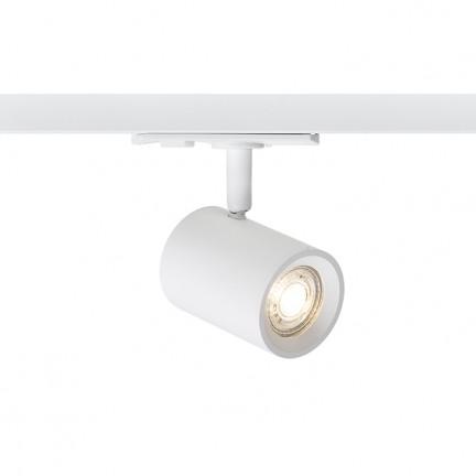 RENDL LED goulotte et systèmes CADENZA pour rail à 1 phase blanc 230V LED GU10 10W R13346 1